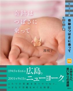 YT_kiseki_cov+obi.pdf